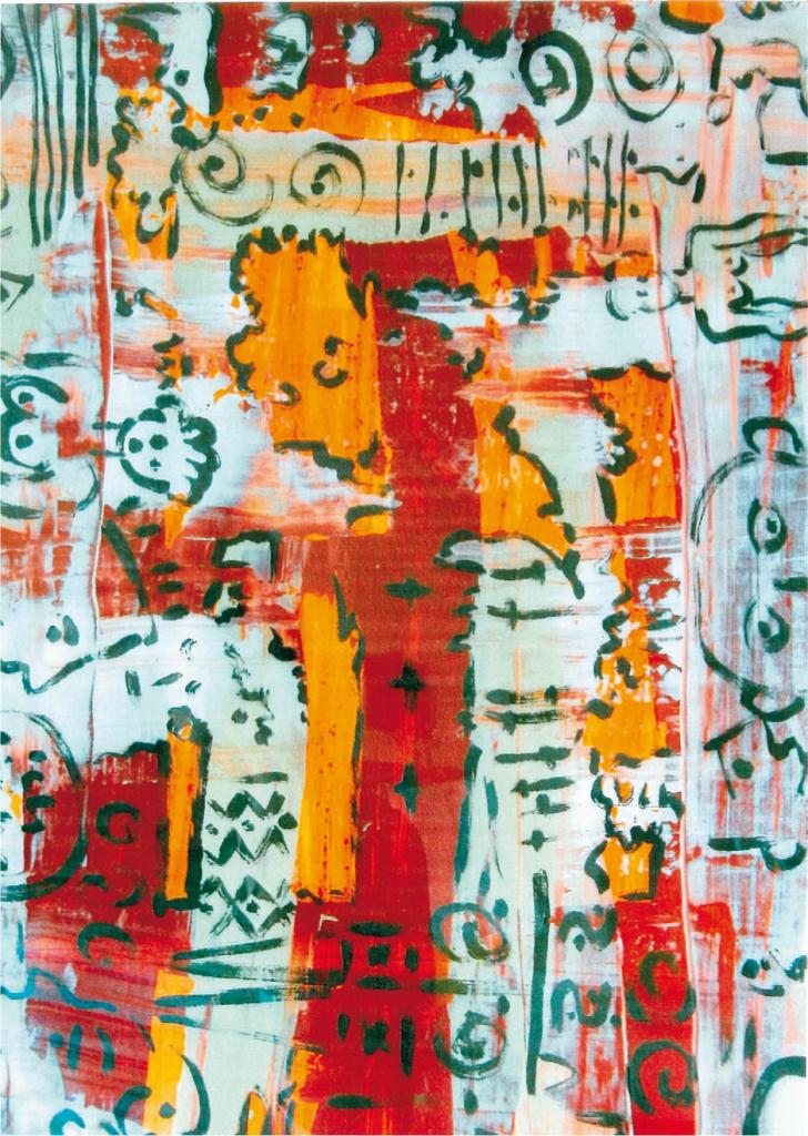 """""""aussereuropäische ethnische Komposition"""", 2001, 70 x 50 cm, orange/braun/schwarz/weiss, Acrylfarbe gespachtelt und gemalt auf Papier"""
